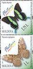 № 839+838ZdV - Butterflies and Moths (III) 2013