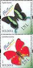№ 839+841ZdV - Butterflies and Moths (III) 2013
