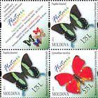№ 839+841ZdZf - Butterflies and Moths (III) 2013