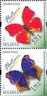 № 841+840ZdV - Butterflies and Moths (III) 2013