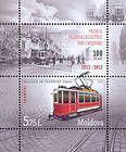 № Block 65 (852) - First Electric Tram in Chișinău - 100th Anniversary (1913-2013)