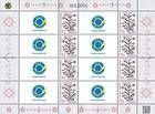 № 856 Kb - Personalised Postage Stamps II 2013