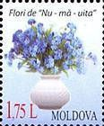 Flowers «Forget-Me-Not»<br>Label May be Personalised - See «Se-Tenants»