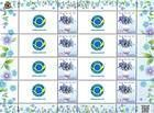 № 857 Kb - Personalised Postage Stamps II 2013