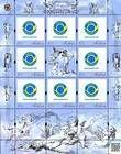 № 855 Kb - Personalised Postage Stamps II 2013