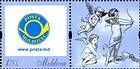 № 855 ZfH1 - Personalised Postage Stamps II 2013