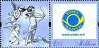 № 855 ZfH2 - Personalised Postage Stamps II 2013
