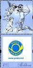 № 855 ZfV2 - Personalised Postage Stamps II 2013