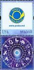 № 854ii Zf2 - Personalised Postage Stamps II 2013