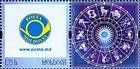 № 854iv Zf - Personalised Postage Stamps II 2013