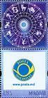 № 854vii Zf - Personalised Postage Stamps II 2013