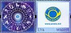 № 854v Zf - Personalised Postage Stamps II 2013