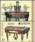 № 863 ZfV - EUROPA 2014 - National Musical Instruments 2014