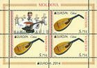 № 864 Hb - EUROPA 2014 - National Musical Instruments 2014