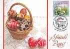 № 865 MC1 - Easter 2014