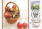 № 865 MC5 - Easter Eggs
