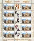 № 867 Kb - National Museums of the Republic of Moldova 2014