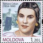 Tamara Ceban (Ciobanu), Soprano and Folk Singer - 100th Birth Anniversary (1914-1990)