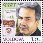 Dumitru Matcovschi (1939-2013) - 75th Birth Anniversary