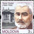 Toma Ciorbă, Humanist Physician (1864-1936) - 150th Birth Anniversary