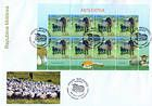 № 877 Kb FDC - Breeds of Sheep 2014