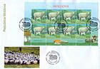 № 878 Kb FDC - Breeds of Sheep 2014