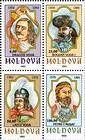 № 88-91 Zd - Princes of Moldavia (I) 1993