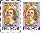 № 88-88Bx Zd - Princes of Moldavia (I) 1993