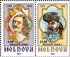 № 88-89 Zd - Princes of Moldavia (I) 1993