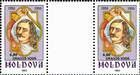 № 88GP - Princes of Moldavia (I) 1993