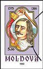 Dragoş Vodă (1352-1353)