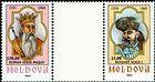 № 89-92 MGP - Princes of Moldavia (I) 1993