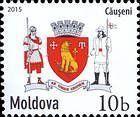 Arms of the City of Căuşeni