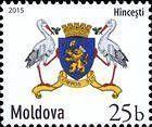 № 899 (0.25 Lei) Arms of the City of Hînceşti