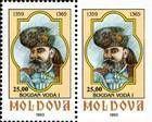 № 89-89Bx Zd - Princes of Moldavia (I) 1993