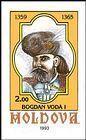 Bogdan Vodă I (1359-1365)