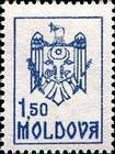 № 9 (1.50 Rubles) State Arms of the Republic