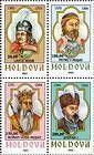 № 90-93 Zd - Princes of Moldavia (I) 1993