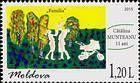 № 908 (1.20 Lei) «Family», Cătălina Munteanu (11)