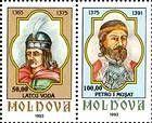 № 90-91 Zd - Princes of Moldavia (I) 1993