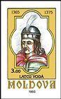 Laţcu Vodă (1365-1375)