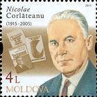 № 915 (4,00 Lei) Nicolae Corlăteanu (1915-2005), scriitor, profesor, academician