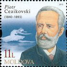 № 916 (11.00 Lei) Pyotr Ilyich Tchaikovsky (1840-1893), Russian Composer