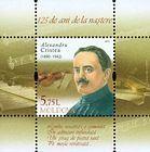№ Block 69 (917) - Alexandru Cristea (1890-1942), Composer of the National Anthem