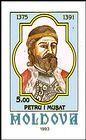 Petru I Muşat (1375-1391)