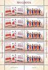 № 928-929 Kb - Folk Dances (III) - Joint Issue with Azerbaijan 2015