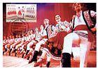 № 928 MC1 - Folk Dances (III) - Joint Issue with Azerbaijan 2015