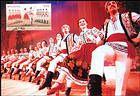 № 928 MC3 - Folk Dances (III) - Joint Issue with Azerbaijan 2015
