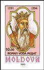 Roman Vodă Muşat (1391-1394)