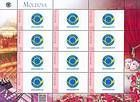 № 932 Kb - Personalised Postage Stamps III 2015